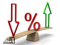 نرخ سود بانکی کاهش یافت-سپرده 20 و تسهیلات 24 درصد و جزییات