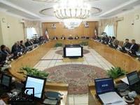 ایجاد شرایط لازم برای تبدیلات ارزی به منظور بازپرداخت تسهیلات ارزی صندوق توسعه ملی