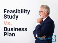 تفاوت طرح توجیهی(Feasibility Study ) و طرح کسب و کار (Business Plan)