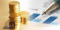 نکات دهگانه برای تامین منابع مالی  پروژه های سرمایه گذاری