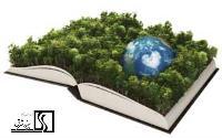 اهداف ارزیابی پیامد های زیستمحیطی در مطالعات امکانسنجی