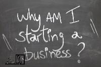 چگونه کسب و کار خود را آغاز کنیم؟