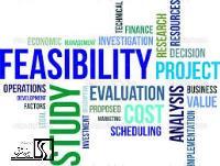 دوره آموزشی طرح توجیهی فنی اقتصادی بر اساس استانداردهای بانکی وبین الملل