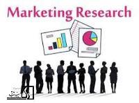 تکنیک نردبانی- روشی برای مصاحبه در تحقیقات بازاریابی