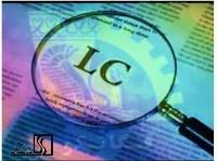 اعتبار اسناد داخلی( ال سی «LC» داخلی)