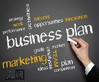 چگونه یک برنامه تجاری تهیه کنیم؟