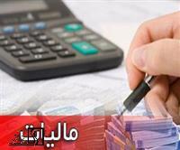 چرا سهم مالیات در اقتصاد ایران ناچیز است؟