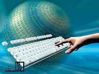 مدیریت فناوری و نوآوری چیست ؟