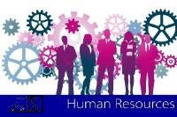 منابع انسانی با کیفیت کلید طلایی رقابت