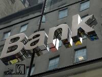 بانک های با قراردادهای عاملیت صندوق توسعه ملی و بانکهای عامل در سال 1393