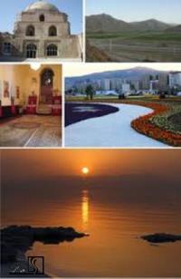 فرصت های سرمایه گذاری در ارومیه