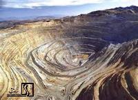 سرمایه گذاری در معدن و صنایع معدنی