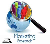 5 گام برای استفاده از تحقیقات بازار به منظور تبلیغ محصول