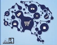 بازاریابی عصبی یا نورو مارکتینگ