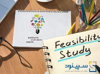 دوره آموزشی تخصصی طرح امکانسنجی (طرح توجیهی)