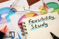 فهرست مدارک مورد نیاز گزارش طرحهای امکانسنجی-FS- یا طرح توجیهی