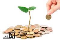 بسته سرمایه گذاری چیست؟