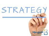 استراتژی چیست و چرا پیروزی یا شکست شما بدان وابسته است ؟