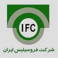 فروسیلیس ایران