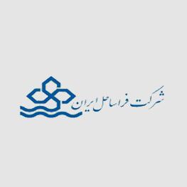 شرکت فراساحل ایران