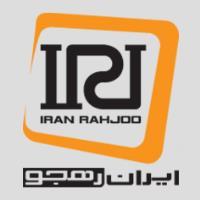 ایران رهجو