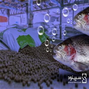 امکانسنجی -طرح توجیهی فنی اقتصادی- احداث واحد تولید خوراک آماده آبزیان