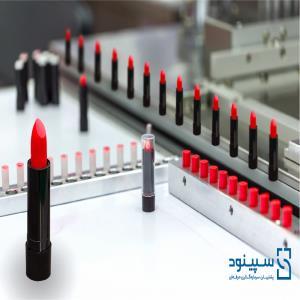 امکانسنجی - طرح توجیهی فنی اقتصادی  احداث واحد تولید لوازم آرایشی و بهداشتی