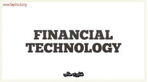 فناوری مالی-Financial-Technology