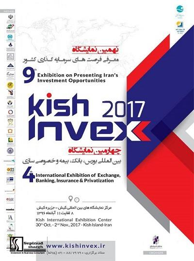 Kishinvex 9th exhibition, Iran Investment ...