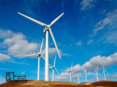 Technical, Financial Feasibility Study of Establishing 100 MW Wind Farm (KHVAF County)