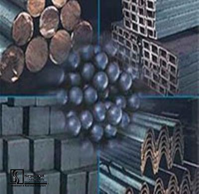 Technical, Financial Feasibility Study and Planning Justification Report of Establishing production Unit of reinforcing bars, angels and beams from metal scraps