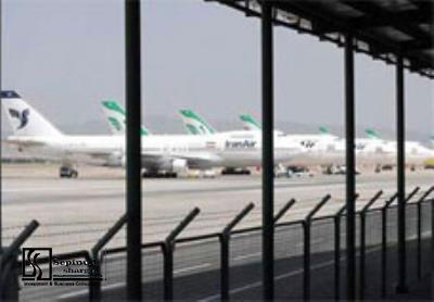 Technical- Financial Feasibility Study of Renovating and Equipping Airport Services (Mehrabad and Hasheminezhad Aiports)