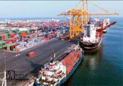 Technical, Financial Feasibility Study of Equipping Logistic Center of Shahid Rajaei Port