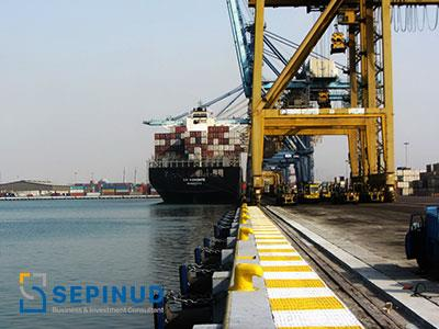 Feasibility Study of Establishing Three Cargo Harbor (The Passenger, Repair and Construction)