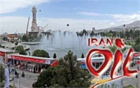 Iran Oil Show offers chance for investment