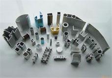 Aluminum-profiles