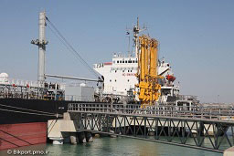 Feasibility Study for the Establishment of Oil Terminal in IMAM Khomeini Port