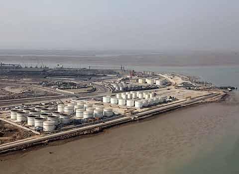 طرح توجیهی احداث پایانه نفتی در منطقه خلیج فارس