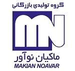 makian