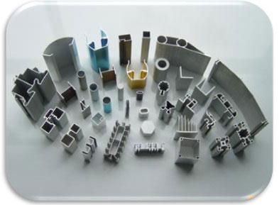 طرح توجیهی فنی اقتصادی احداث  واحد تولید مقاطع آلیاژ سخت آلومینیوم